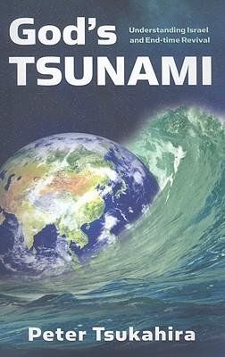 [(God's Tsunami: Understanding Israel and End-Time Revival)] [Author: Peter Tsukahira] published on (July, 2009)