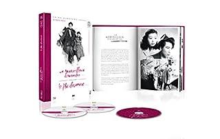Akira Kurosawa - Les films de jeunesse : Un merveilleux dimanche + Le plus dignement [Combo BLU-RAY + 2 DVD + Livret] [Blu-ray] (B010EFKPGY) | Amazon price tracker / tracking, Amazon price history charts, Amazon price watches, Amazon price drop alerts