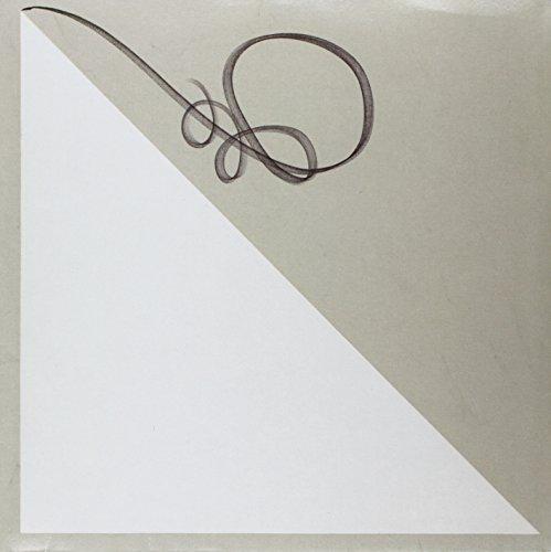 music-for-non-12-vinyl