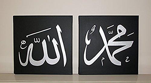 Handbemaltes Arabische Kalligraphie Islamische Art Wand Koran und Hadith-Decor 2Stück schwarz und weiß Öl Gemälde auf Leinwand Islam Buchstaben Wörter Kunstwerk für Deko Home mit Rahmen, fertig zum Aufhängen