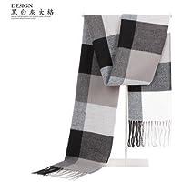 Men 's Winter scarf, invierno espesar hombres bufanda, bufanda, bufanda engrosamiento Plaid Scarf,Blanco y negro Gray Plaid