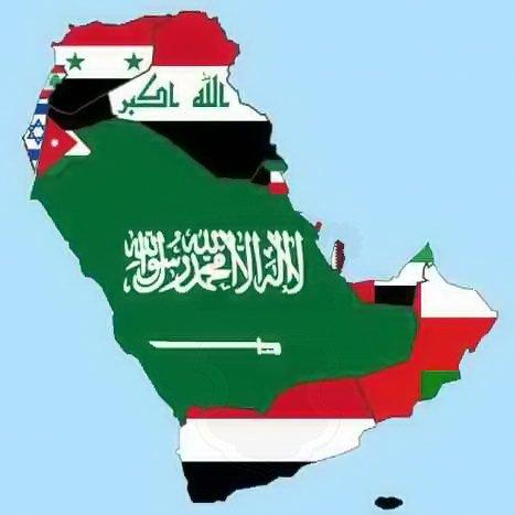 Königsbanner Hissflagge Arabien-Nahost - 120 x 200cm - Flagge und Fahne