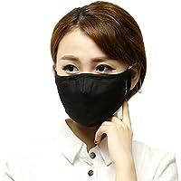 Yeeco Uomo Donna Comfort Anti PM 2,5 Polline Polvere Actived Carbonio Filtraggio Riutilizzabile Faccia Bocca (Scudo Polvere)