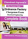 Ordanance Factory (Chargeman) Electrical Engineering
