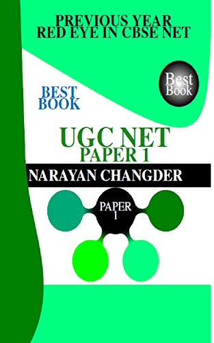 Ugc net paper 1 previous year solution chapter wise answer key ugc net paper 1 previous year solution chapter wise answer key by fandeluxe Gallery