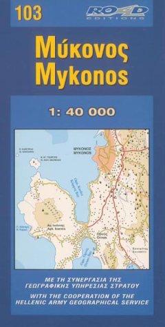 Mykonos 2006 (Maps) por Collectif