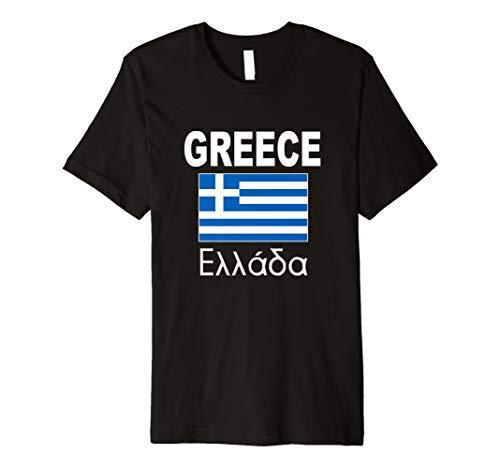Flagge Griechenland T-Shirt Cool Griechisch Ellada Unisex Top Tee