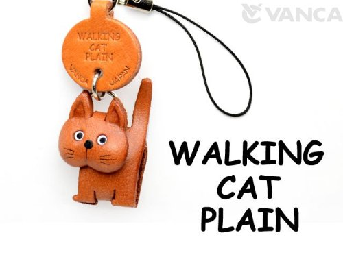 Handy-charme Cat (Uni Walking Cat Leder Cat Waren Mobile/Handy Charme Vanca Windhund Cute Maskottchen Made in Japan)