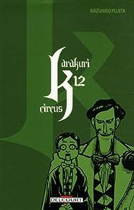 Karakuri Circus Edition simple Tome 12