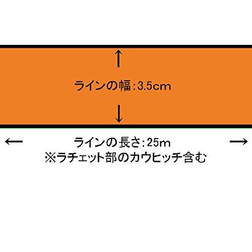 Elephant Slacklines Set Wing 3.5 25 m, 3,5cm breit + Baumschutz - 2