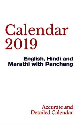 Calendar 2019: English, Hindi and Marathi with Panchang (English Edition)