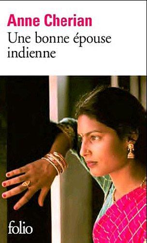 """<a href=""""/node/46674"""">Une bonne épouse indienne</a>"""