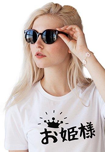 Strand Clothing Damen Sonnenbrille mehrfarbig multi