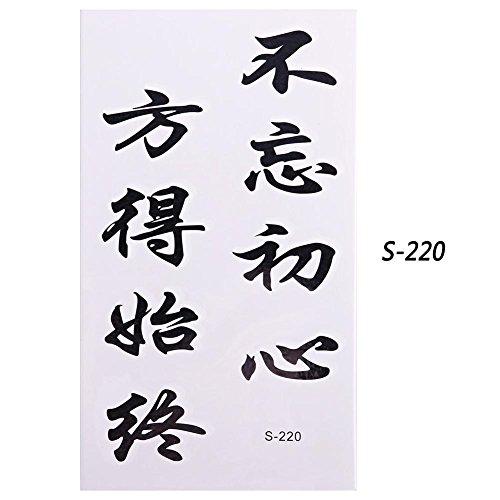 ZHUOTOP 5 Bögen Wasserdichte Tattoo-Aufkleber chinesische Wörter Buchstaben Wassertemporäre Dekoration Worte 01