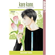 Kare Kano Volume 20 (Kare Kano (Graphic Novels))