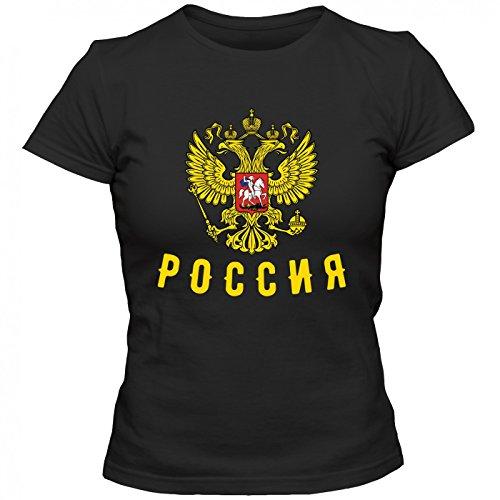 Russia Cyrillic T-Shirt Damen Fußball Em WM Eishockey Ice Hockey Russland Russian Federation Damenshirt, Farbe:Schwarz (Deep Black L191);Größe:M