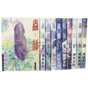Mushishi 1-10 Complete Set [Japanese]