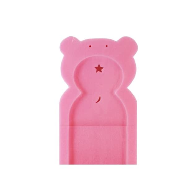 First Steps Baby Bath Sponge Support in Teddy Bear Shape for Babies from Newborn Pink