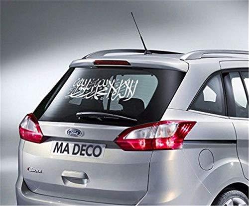wandaufkleber weihnachten eule wandaufkleber baum foto Kalligraphie Islam Auto für Auto Aufkleber