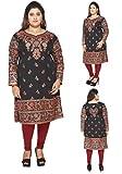 Unifiedclothes Plus Size (Upto 9XL) Women Indian Pakistani Kurti Tunic Kurta Top Shirt Dress EPlus109A