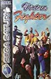 Virtua Fighter -