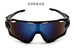 Shopystore D Q610 Cycling Eyewear Sports Sunglasses Outdoor Reflective Explosion-Proof Windbreaker