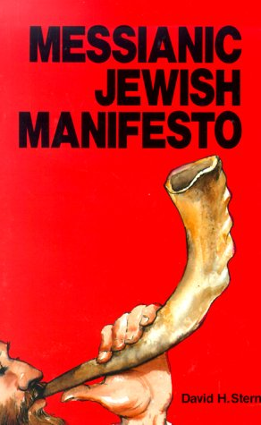 messianic-jewish-manifesto
