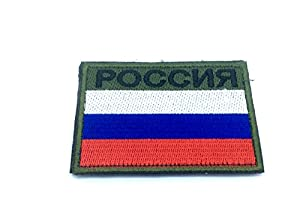 Russie russe ?????? Drapeau brodé Airsoft Paintball Patch