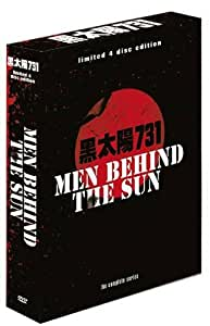 Men behind the Sun - Part 1-4 / limited 4 Disc Edition (english subtitles)