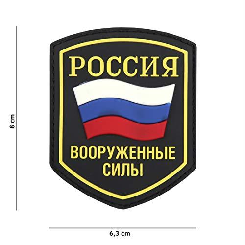 Tactical Attack Russisches Schild #9074 Softair Sniper PVC Patch Logo Klett inkl gegenseite zum aufnähen Paintball Airsoft Abzeichen Fun Outdoor Freizeit -