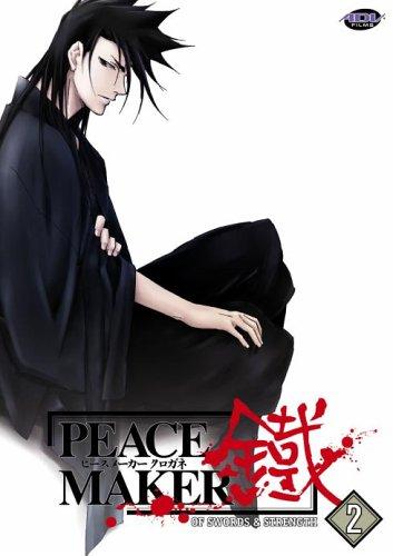 Peacemaker - Vol. 2