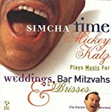 Songtexte von Mickey Katz - Simcha Time: Mickey Katz Plays Music for Weddings, Bar Mitzvahs and Brisses