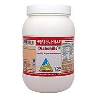 Herbal Hills Diabohills - Sugar Balance Formula 900 Tablets