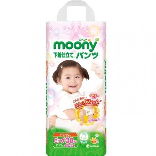 moony-pbl-couches-japonaises-pour-filles-12-17-kg-by-unicharm