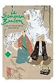 samouraï bambou (Le). 5 | Matsumoto, Taiyo (1967-....). Auteur