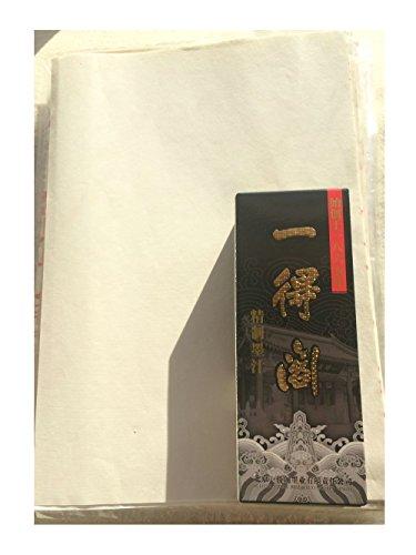 Chinesisches Dan Xuan Reispapier A4Größe, für Kalligraphie und Malerei, 100Blatt mit Tintenfläschchen