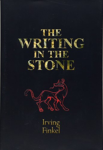 Writing in the Stone