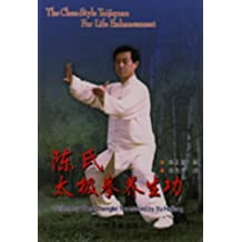 The Chen-style Taijiquan for Life Enhancement