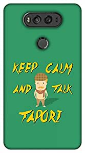 Crazy Beta TAPORI FUNNY QUOTESPrinted Back Cover For LG V20