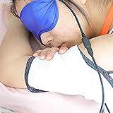 Riverry Masque De Nuit, Masque des Yeux, Chauffage Électrique Massage USB Masque Chauffant pour Les Yeux, Température Réglable Massage des Yeux Soulager Le Syndrome des Yeux Secs