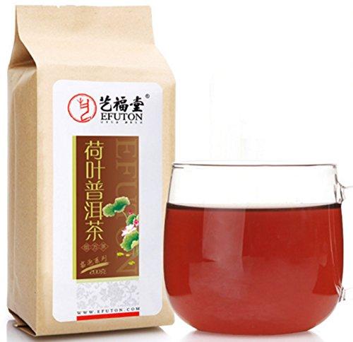 SaySure - 200g Lotus ripe pu er puerh tea puer tea health care