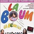La Boum 1&2 [Korean Edition]
