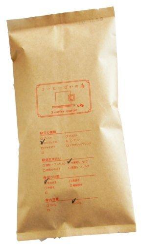 Co - umano - un pazzo del negozio espresso per i chicchi di caff? premium blend