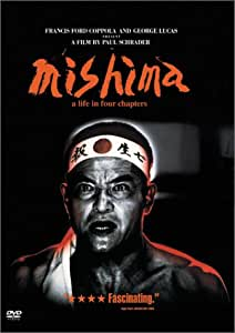 Mishima - A Life in Four Chapters [Import USA Zone 1]