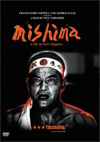Bild von Mishima - A Life in Four Chapters [Import USA Zone 1]