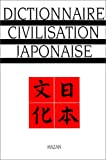 Dictionnaire de la civilisation japonaise