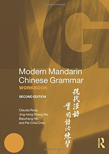 Modern Mandarin Grammar and Workbook Bundle: Modern Mandarin Chinese Grammar Workbook (Modern Grammar Workbooks)