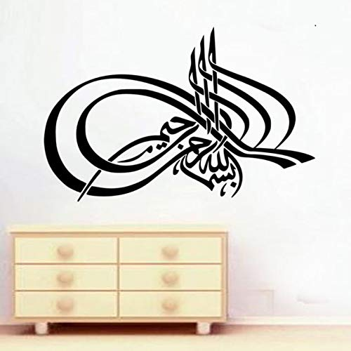Calligraphie Arabe Sticker Mural Islam Vinyle Sticker Musulman Murale Art Sticker Mural Salon Décoration de La Maison 37x58cm