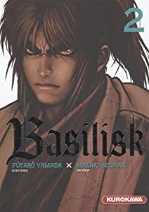 Basilisk Edition simple Tome 2