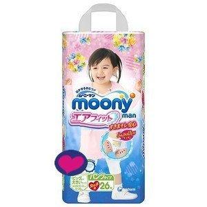 japanese-nappies-pull-up-moony-xxl-girl-13-25kg-moony-xxl-girl-13-25kg-by-moony
